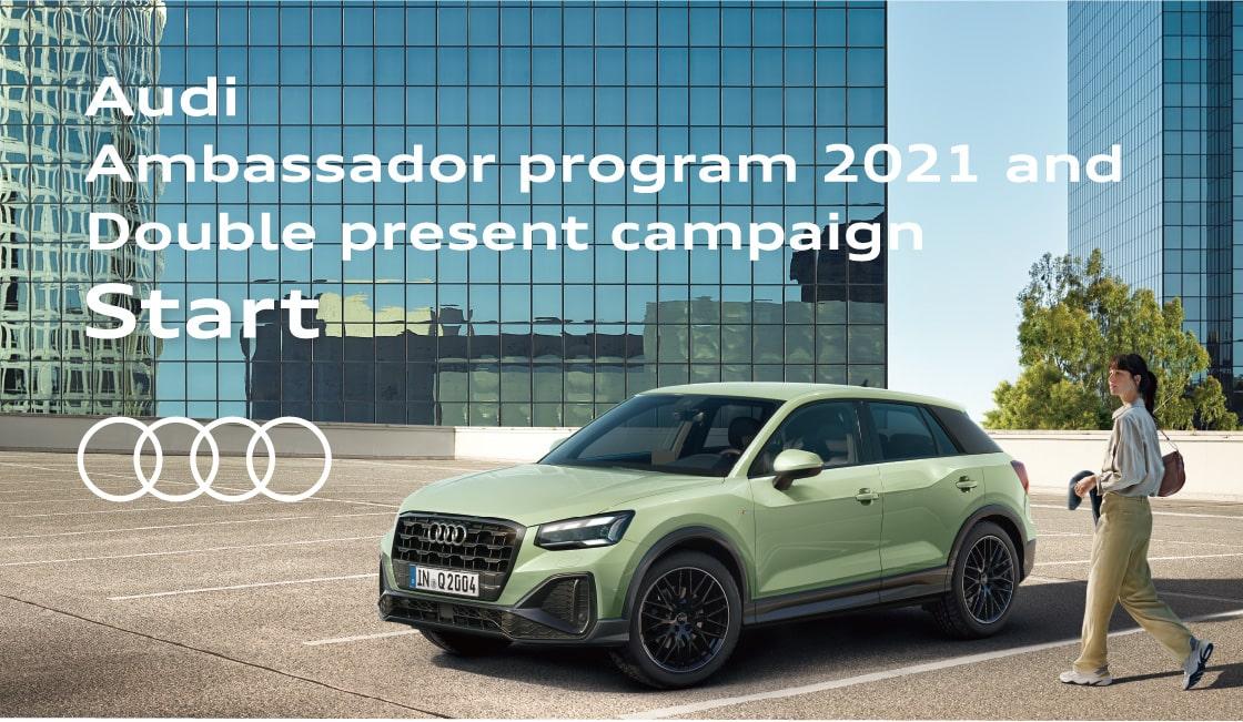 Audi Ambassador program 2020