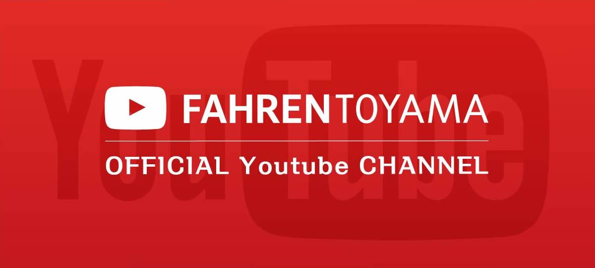 ファーレン富山youtube