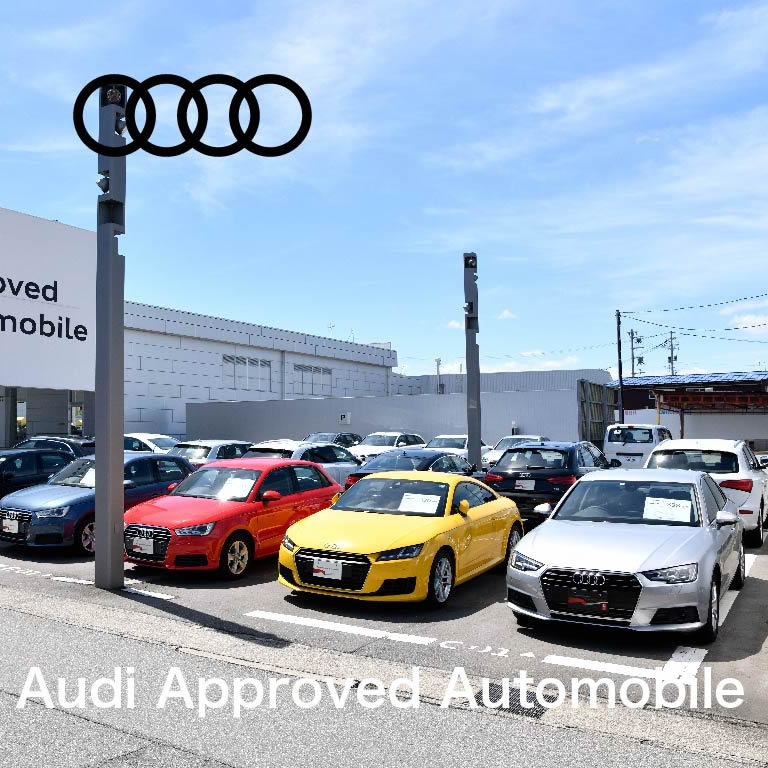 Audi Approved Automobile富山