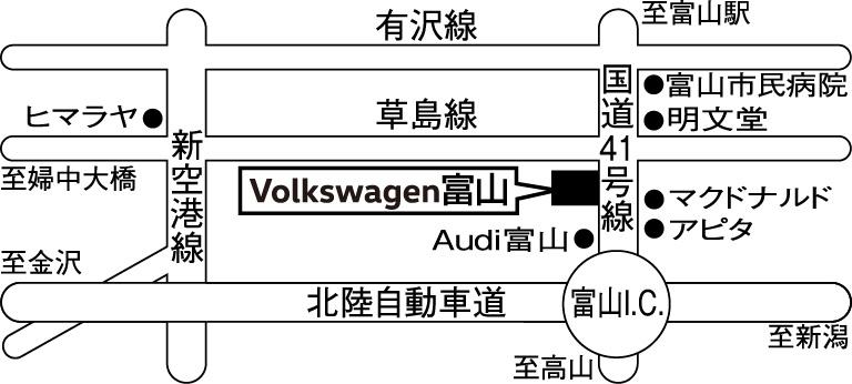 フォルクスワーゲン富山地図