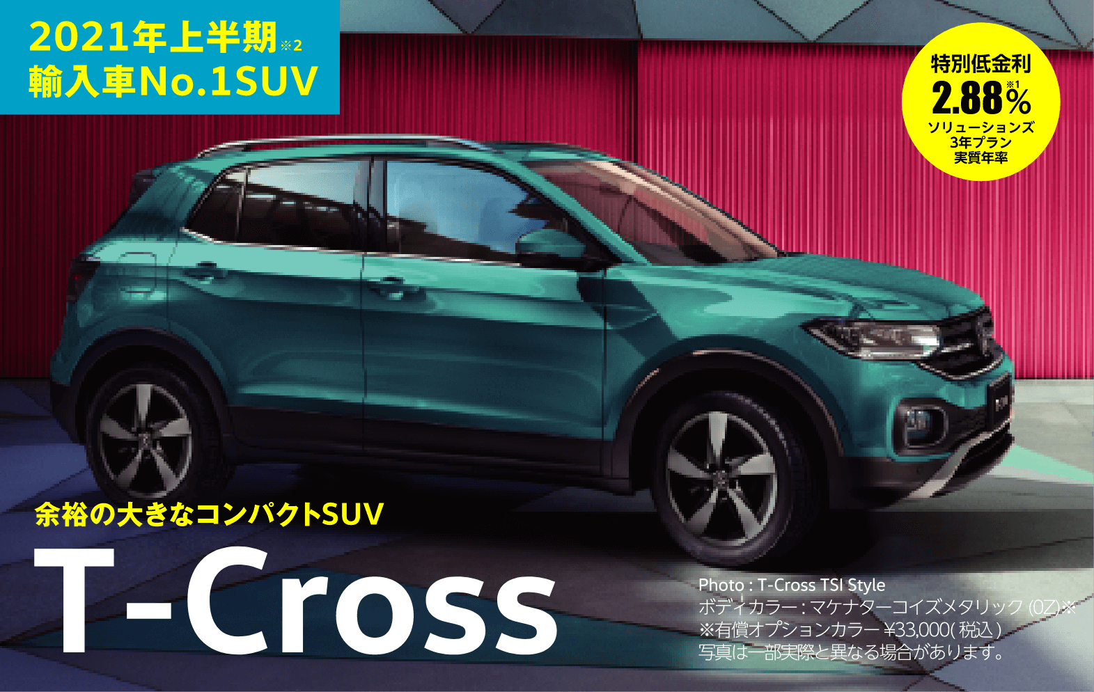 img-t-cross